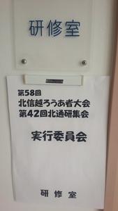 DSC_0648.jpg