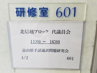 20170402_103746.jpg