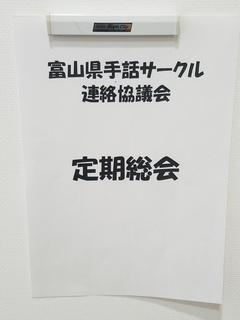 20170618_094537.jpg