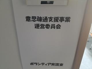 20170519_185341.jpg