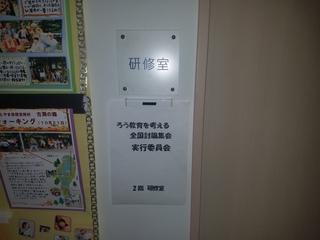 20171207_193420.jpg