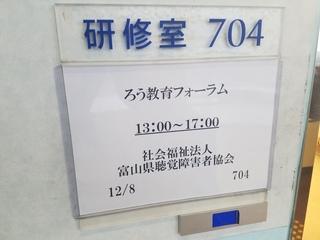 20181208_145806.jpg