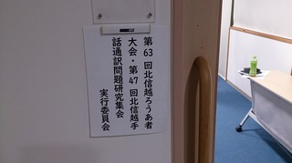 DSC_0013_3.JPG